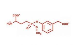 ナールスゲンの分子構造図