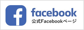 ナールスFacebook