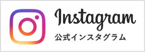ナールスInstagram