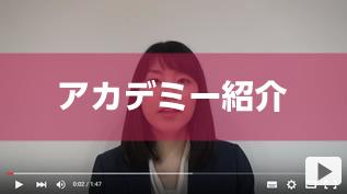 エイジングケア化粧品ナールス ヒキタミワ先生セミナー動画