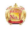 エイジングケア化粧品顧客満足度No.1